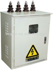 electricity meter box