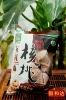 Qianqi Organic walnut