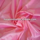 228T Semi Dull Nylon Taslon Fabric