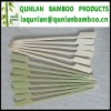 [Factory Direct] Bamboo Kabob Skewer