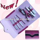 NEW Japanese Manicure Set For Men and Vomen