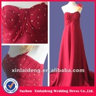YD-12061248 Maroon Chiffon Bridesmaid Dresses With Golden Sequins