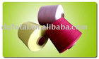 85%viscose 15%nylon yarn for sweater