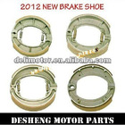 2012 New style brake shoe for sale