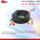RCA+DC cable for car rearview system, reversing system
