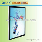 46 inch favorable price lcd advertising player in shopping mall