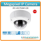 "Wholesale the most competitive 1/2.8"" CMOS Full-HD Vandal-proof 3.0MP IR dome network Camera, IPC-VEC754F-EIR"