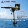 4-stroke MIHENG 10HP Diesel outboard motor(4HP-20HP)