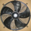 500mm Axial air cooling fan