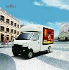Advertising mini truck