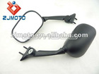 MOTORCYCLE MIRRORS Aftermarket OEM Style Mirrors for Yamaha YZF R1 09 10 11 2009 2010 2011 Jet Black Racing Mirrors