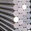 hss steel price round bar