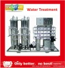water purification treatment equipment