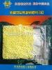 sulfur coated urea(SCU)