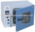 oven/incubator