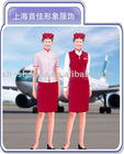 airline stewardess uniforms