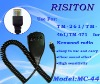 Interphone Microphone walkie talkie MC-44 microphone for TK-261/868G walkie talkie two way radio microphone