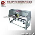 Scraper Grinding Machine