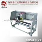 Scraper Grinding Machine