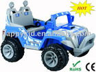 Hot Sale toy vehicle, ride on car, Strong Hummer KL-02A(CE, ROHS APPROVED)