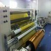 (Available in Slit Widths Rolls/Medieum Put-Ups/Adhesive Coated)Polyimide Film/PI Film(Superior Electrical Insulation)