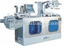 CE Certified Flat Plate Auto. Al-Al Blister Packing Machine (DPB-140B)