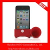 Silicone Portable Amplifier/Horn Stand Speaker for iPhone 4g/4s