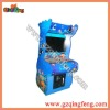 Arcade lottery game machine- 32''screen Fish food(ML-QF527)