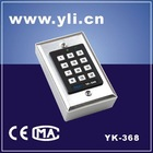 digital keypad door lock(stainless steel panel)