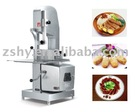 Bone Sawing Machine(food processing machine)
