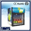 48L used display freezer/beverage cooler/Beer Showcase