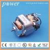 electric motor for sale PU5420230 for Juicer, Blender, Soy-bean machine