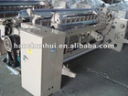 water jet weaving machine from Qingdao haochunhui