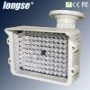 Wheatherproof IR LED Light