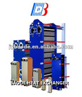 Marine Copper Brazed plate heat exchanger for Marine engine cooling