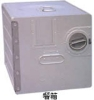 7470 Food Container, Atlas Standard Unit, Standard Container