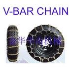 V-bar truck chain