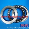 Thrust Ball bearing 51220 series