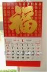 2013 high quality wall calendar printing