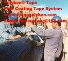 Anticorrosion tape/inner tap/butyl tape
