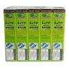 43g*100/ctn Wasabi Paste