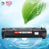 Compatible toner cartridge for HP7115A