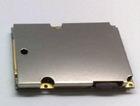 RFID UHF module reader