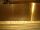 Tellurium copper plate C14500