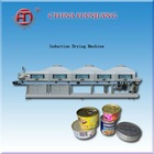 2/3/4/5/6 Burner Suspension Type Induction Drying Oven for Can Body Making Machine