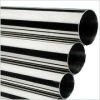 AISI201/202/301/304/316LStainless Steel Tubes