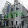 Frame Scaffolding Systems