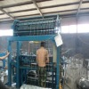 with folding model High speed Field fence making machine