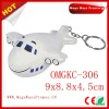 PU Stress Airplane Key Chain