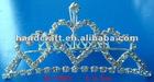 2012 NO.1 Crown